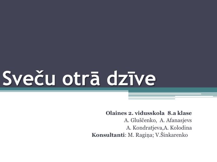 Aleksandra Gluščenko, Anastasija Kondratjeva, Anastasija Kolodina, Aleksandrs Afanasjevs gallery thumbnail